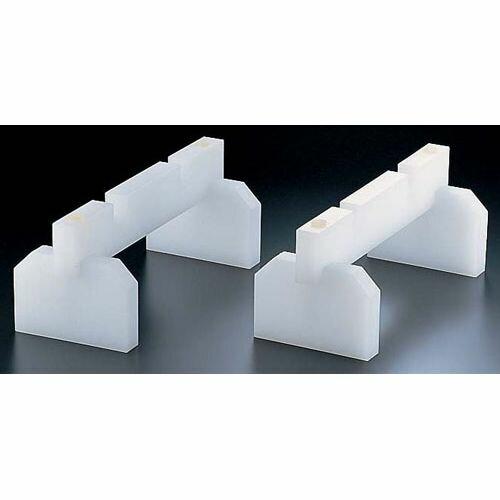 山県 プラスチック まな板用脚(スタンド兼用) 45cm AMNC803