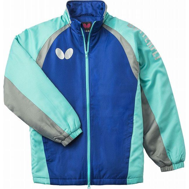 バタフライ(Butterfly) 男女兼用ウォームアップ ファンプリ・ウォームジャケット 45050 【カラー】ブルー 【サイズ】XO