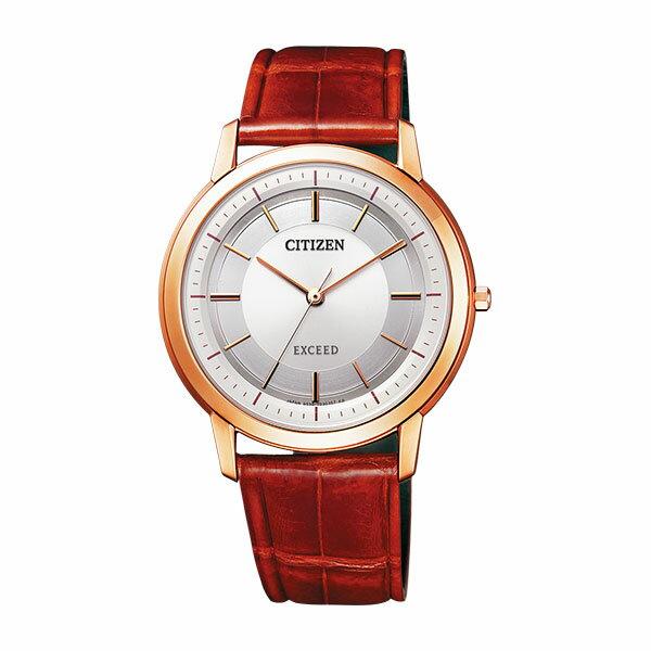 シチズン CITIZEN エクシード メンズ 腕時計 AR4002-17A 国内正規【送料無料】【楽ギフ_包装】