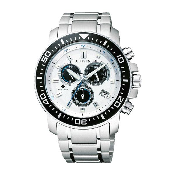 シチズン CITIZEN プロマスター クロノ メンズ 腕時計 PMP56-3053 国内正規【送料無料】【楽ギフ_包装】