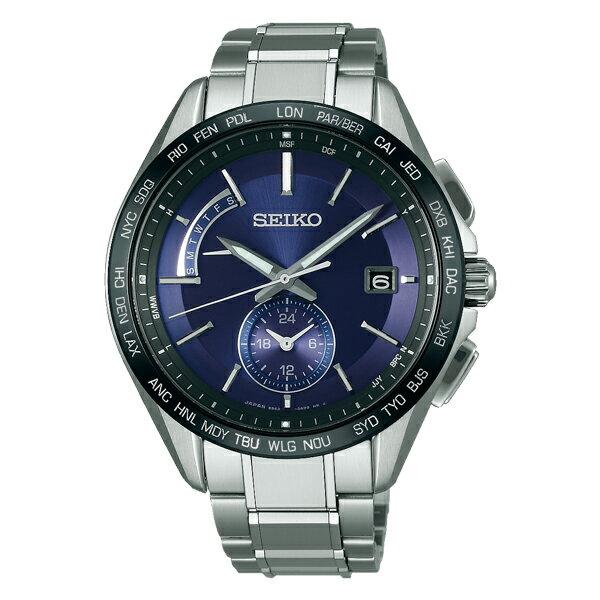 セイコー SEIKO ブライツ BRIGHTZ ソーラー 電波 メンズ 腕時計 SAGA231 国内正規【送料無料】【楽ギフ_包装】