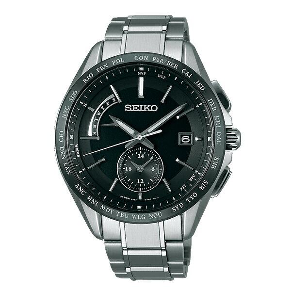 セイコー SEIKO ブライツ BRIGHTZ ソーラー 電波 メンズ 腕時計 SAGA233 国内正規【送料無料】【楽ギフ_包装】