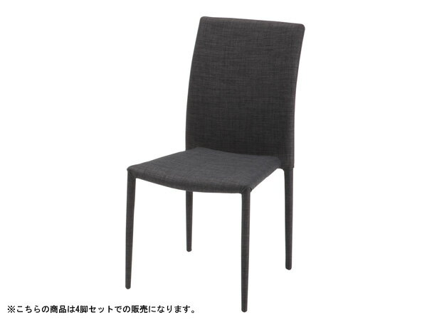 あずま工芸 スタッキングチェア TDC-9209 ブラック 4脚セット 【代引き不可】【送料無料】