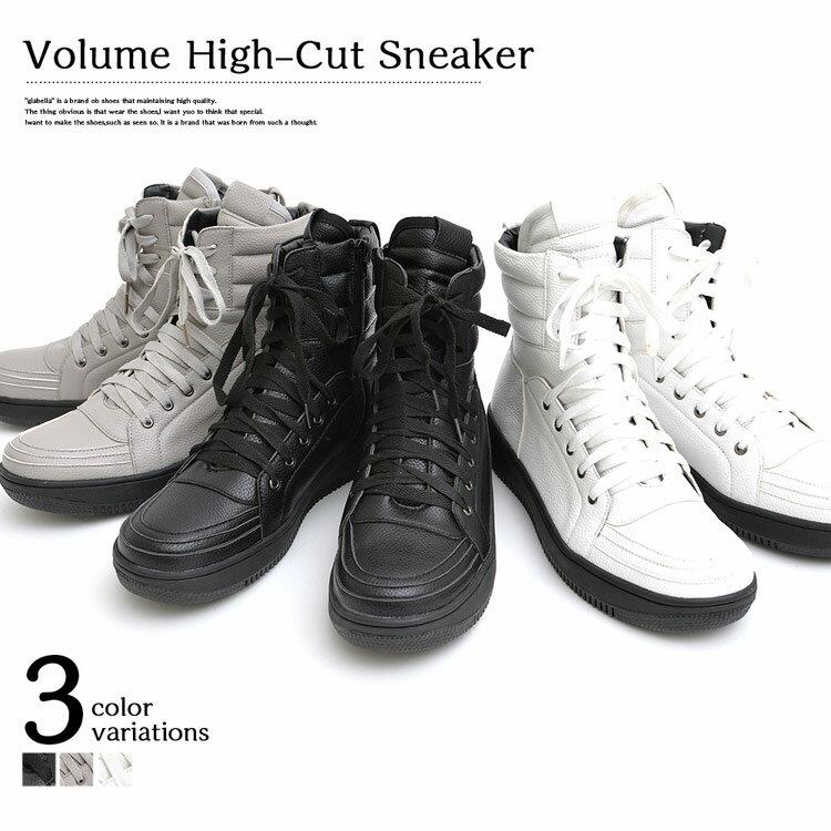 ボリュームハイカット メンズ 新作 ファッション 靴 シューズ(代引不可)【送料無料】【smtb-f】