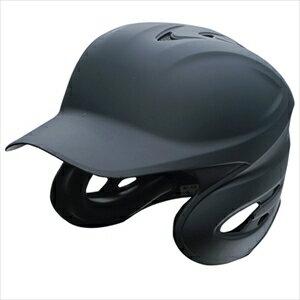 SSK 野球 硬式 用両耳付きヘルメット(艶消し) マットネイビー(70M) XOサイズH8100M