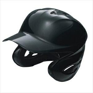 SSK 野球 硬式 用両耳付きヘルメット ブラック(90) XOサイズ H8000