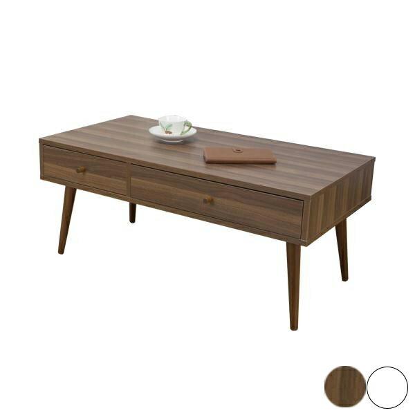 ローテーブル 木製 北欧 モダン おしゃれ 引き出し 収納 デザインテーブル 木製センターテーブル(代引不可)【送料無料】【table0901】