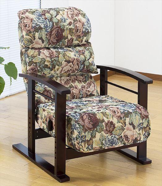 ポケットコイル入り高座椅子  SP-594V(代引不可)【送料無料】【chair0901】