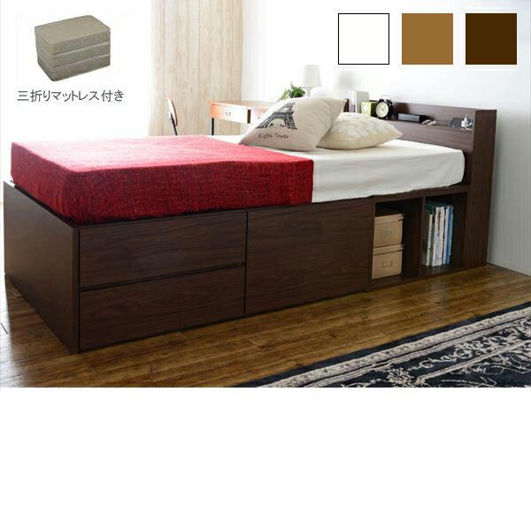正品 ベッド セミダブル フレーム マットレス付き 収納 選べる収納ベッド 棚付きヘッド ハイタイプ EB22(三折りマットレス) セミダブル(代引不可)【送料無料】
