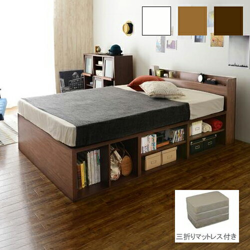 アッパー品質 ベッド セミダブル フレーム マットレス付き 収納 選べる収納ベッド 棚付きヘッド ハイタイプ EB33(三折りマットレス) セミダブル(代引不可)【送料無料】