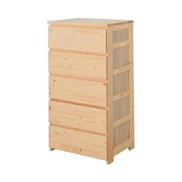 天然木シンプルデザインキッズ家具シリーズ チェスト(代引不可)【送料無料】【storage0901】
