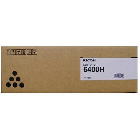 RICOH(リコー) SP トナー 6400H 600572 【純正品】【送料無料】(代引き不可)