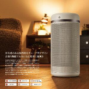 人感センサー付セラミックヒーター センサースイングヒート【送料無料】