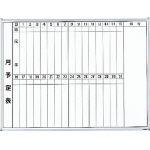 TRUSCO スチール製ホワイトボード 月予定表・縦 600X900【GL-222】(OA・事務用品・オフィスボード)