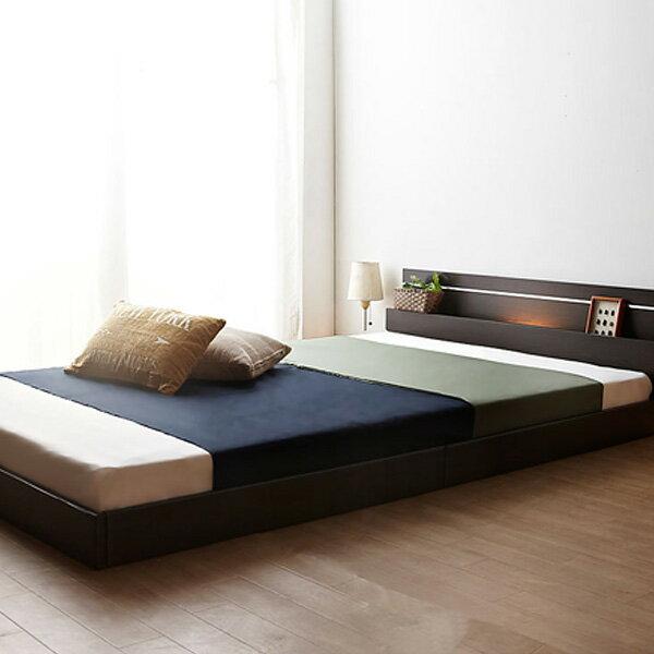 国産 日本製 ベッド シングル ローベッド 棚 照明付 連結 フロアベッド 【PLOMO】プロモ 二つ折りボンネルコイル マットレス付 セミシングル (代引き不可)【送料無料】