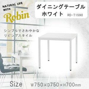 Robin(ロビン) ダイニングテーブル ホワイト RD-T1590