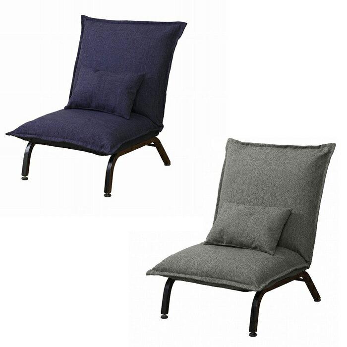 クッション付リクライニングチェア カペル 座椅子 リクライニング 座椅子 高座椅子 ハイバック ロータイプ リラックスチェア【送料無料】