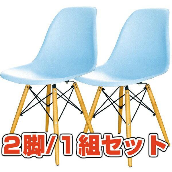 フローチェア 【2脚/1組セット】 ライトブルー ow-112a