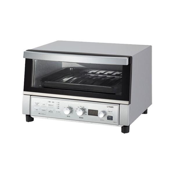 コンベクションオーブン&トースター KAS-G130SN【代引不可】