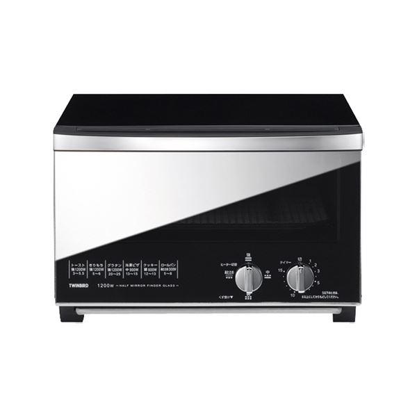ミラーガラスオーブントースター TS-D047B【代引不可】