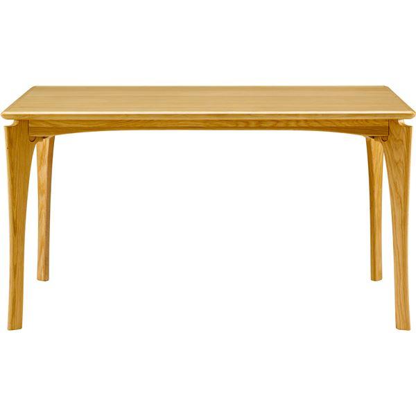ボスコプラス ネスタ ダイニングテーブル 130cm ナチュラル DT84004Q-PN800