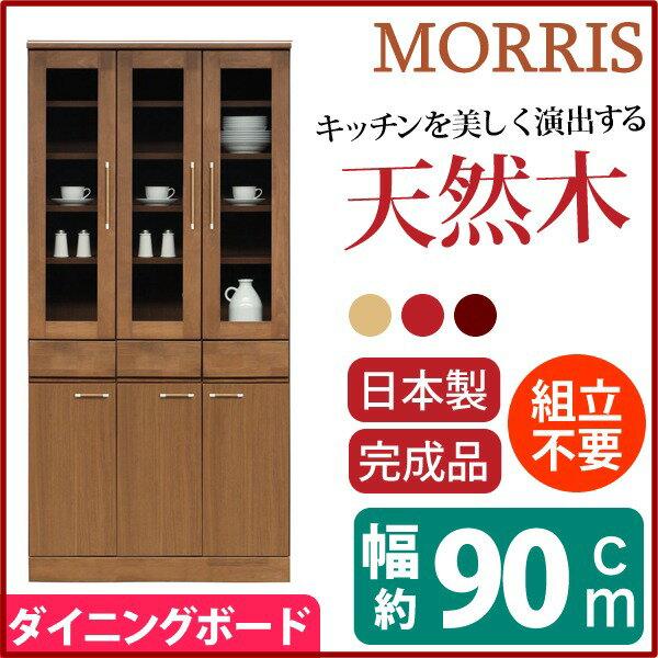 ダイニングボード(食器棚/キッチン収納) 【幅90cm】 木製 ガラス扉 日本製 ブラウン 【完成品】【代引不可】