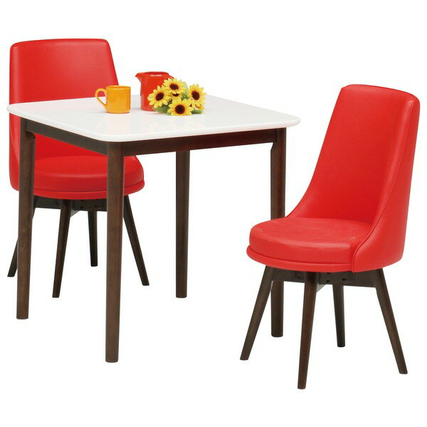 ダイニングセット 3点 ダイニングテーブル(ホワイト/白天板)&チェア(レッド/赤)2点 木製 【組立品】【代引不可】