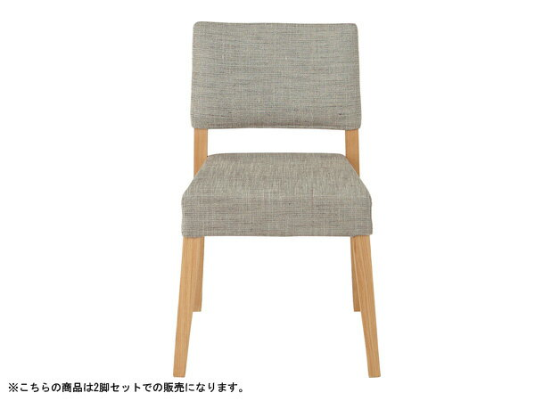 東谷 AZUMAYA コリング Coling ダイニングチェア HOC-501BE 2脚セット 【代引き不可】【送料無料】