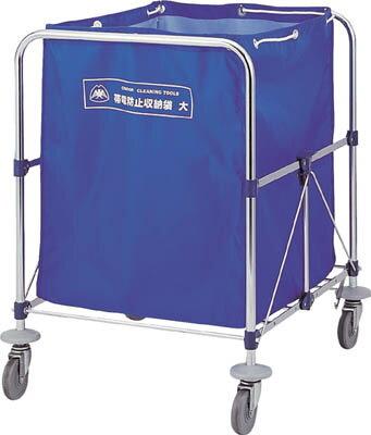 コンドル (回収用カート用品)帯電防止収納袋(大)【CA506-00LX-MB】(清掃用品・ゴミ箱)