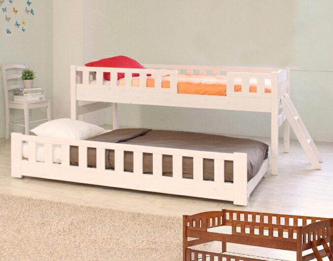 ベッド シングル 2段ベッド 二段ベッド 子供 大人 コンパクト フレーム 木製 2段ベッド ORTAオルタ 木製ツインベッド 2段ベッド(代引不可)【送料無料】【smtb-f】