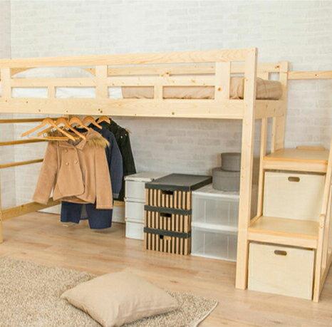 ロフトベッド システムベッド 階段 木製 天然木 宮付き コンセント付き ハンガー付 ロータイプ すのこ シングル 棚付 収納(代引不可)【送料無料】