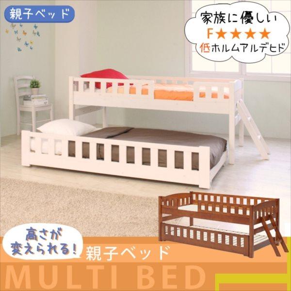 ベッド シングル 2段ベッド 二段ベッド 子供 大人 コンパクト マットレス付き 木製 2段ベッド 天然木 ツインベッド ORTAオルタ ポケットコイル2枚(代引不可)【送料無料】【smtb-f】