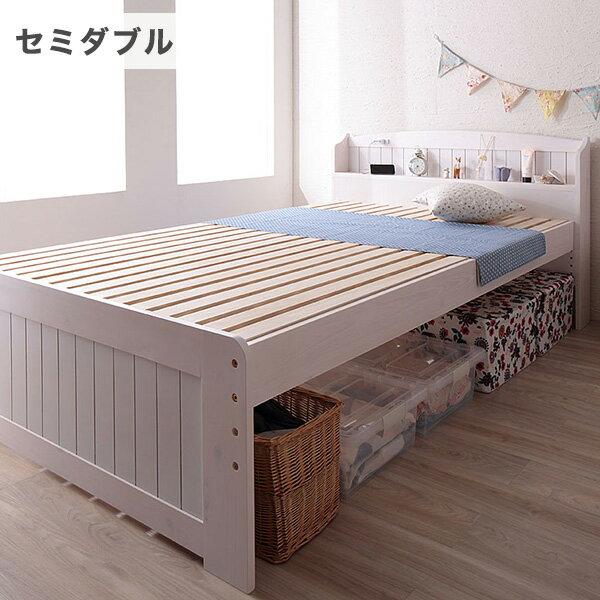 すのこベッド セミダブル 高さ 調節 高さが調整できる北欧パインの天然木すのこベッド【Frosti】フロスティ(代引不可)【送料無料】