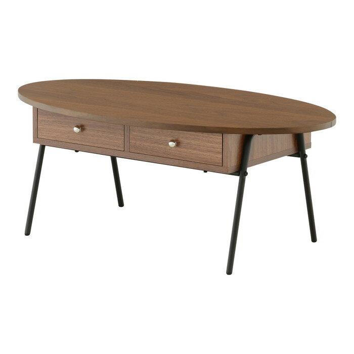 リビングテーブル 幅90cm オーバル センターテーブル 引き出し付きテーブル ローテーブル テーブル 木製(代引不可)【送料無料】【smtb-f】