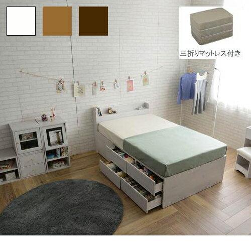 安い価格で 選べる収納ベッド 棚付きヘッド ハイタイプ EB20(三折りマットレス) セミダブル(代引不可)【送料無料】【smtb-f】