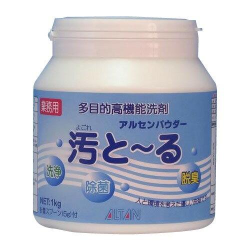 アルタン 多目的高機能洗剤 汚とーる 1kg 6個セット 349【送料無料】
