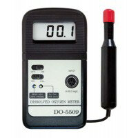 デジタル溶存酸素計 DO-5509【送料無料】(代引き不可)