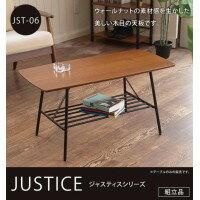 ines(アイネス) ジャスティス テーブル JST-06(代引き不可)
