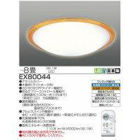 TAKIZUMI(瀧住) シーリングライト洋風 8畳 LEDタイプ EX80044【送料無料】