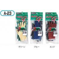おたふく手袋 A-23 アクティブスーパーG 3双組×10 210423グリーン・LL(代引き不可)