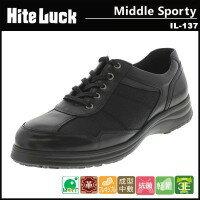 アシックス商事 紳士メンズ 軽量カジュアルシューズ Hite Luck(ハイテラック) IL-137 ブラック 24.5cm【送料無料】