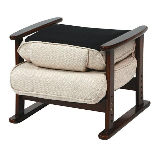 おじぎチェア [RKC-76BE] 椅子 イス いす 家具 インテリア(代引不可)【送料無料】