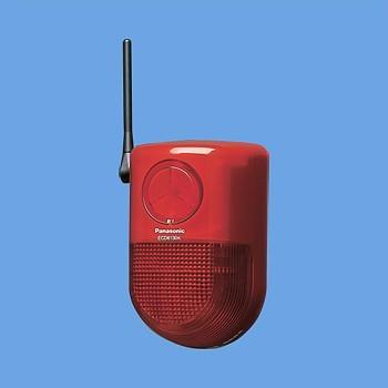 ワイヤレス警報ランプ付ブザー受信器(屋側用)<防災・防犯・セキュリティ・センサー・チャイム・警報> ECD6130K 【送料無料】