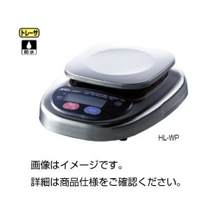電子てんびん(天秤) HL-300WP