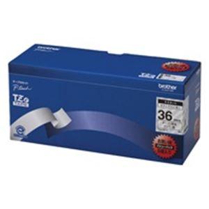 ブラザー工業(BROTHER) 文字テープ TZe-161V透明に黒文字 36mm 5個