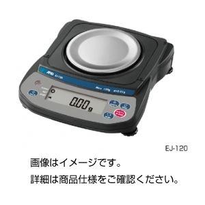 電子てんびん(天秤) EJ-120