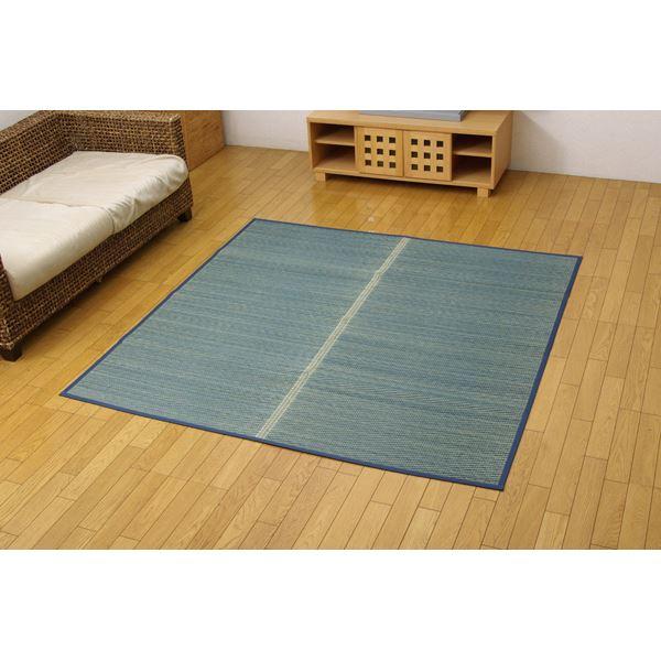 い草花ござ カーペット 『クルー』 ブルー 本間8畳(約382×382cm)
