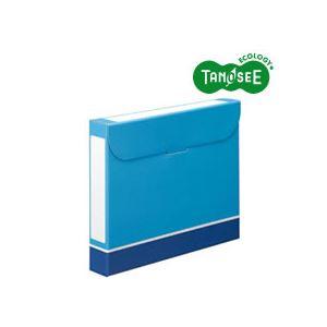 (まとめ)TANOSEE ファイルボックス A4 背幅53mm 青 50冊