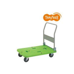 TANOSEE 樹脂運搬車 W600×D900×H858mm 220kg荷重