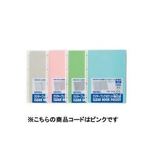 (業務用100セット) ビュートン クリヤーポケット クリアポケット CBP-A4-10 10枚 ピンク ×100セット